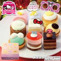 ◆【誕生日ケーキ】サンリオキャラク...