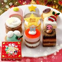 ◆X'mas クリスマスケーキ 2...
