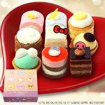 ◆誕生日ケーキ サンリオキャラクタ...