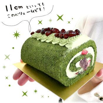 抹茶いちごロールケーキ