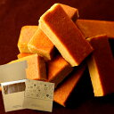 キャラメルチーズケーキ チーズバー 1000円ポッキリ 送料無料 【メール便】キャラメル チーズケーキ(10本)洋菓子/スイ…