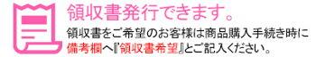 【総合ランキング3位】【スイーツランキング1位】【まとめ買いがお得】横濱タルト〜ティラミス〜2個入り×3セットコクのあるマスカルポーネチーズをたっぷり使用したティラミスをタルトにのせました!