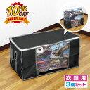 【楽天スーパーセール・対象商品】圧縮袋 衣類圧縮袋 ボックス(ブラック/3個セット)送料無料 圧縮袋 衣類収納袋 衣…