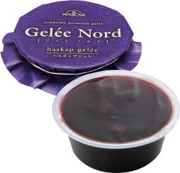ジュレノルド(3個入)不老長寿の果実「ハスカップ」を使った北海道スイーツ♪