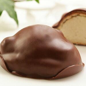 チョコで包んだお饅頭 ポンエペーレ(10個入)