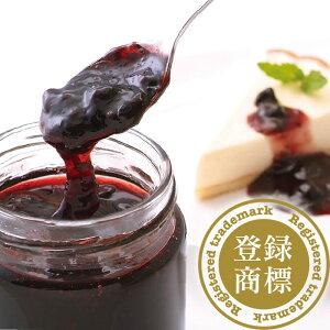 ハスカップの果実を濃縮 ハスカップジャム(2本入)