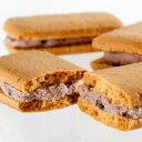 ハスカップのクッキー ゆのみのんの(10個入)