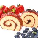 よいとまけ「ハスカップ・いちご」詰合せ (2本入) 半世紀以上の歴史を持つ 北海道 銘菓! ロールケーキ 好きな方にもおすすめ♪
