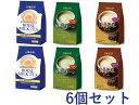 【アウトレット】【1000円ポッキリ】日東紅茶 和風セット(ロイヤルミルクティー 10本入り2個、抹茶オーレ 10本入り2…