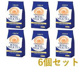 【アウトレット】【1000円ポッキリ】日東紅茶 ロイヤルミルクティー10本入り (14g×10本入り) 6個セット 【紅茶】【送料無料】