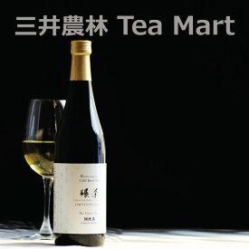 三井農林 ホワイトノーブル Cold Brew Tea プレミアムライン / 碾茶 朝比奈 アイスティー 720ml×1本【化粧箱入り・ギフト包装 お中元】