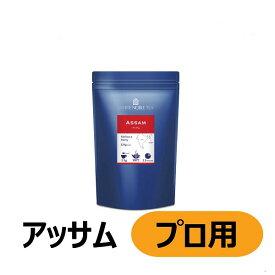 三井農林 ホワイトノーブル 紅茶プロ アッサム 225g(茶葉 リーフ 業務用 ミルクティー)