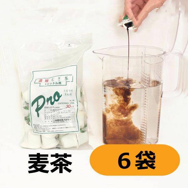 三井農林 ホワイトノーブルプロ 濃縮麦茶 ポーション 19g(1L分) × 30個 × 6袋【1ケース】