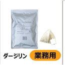 三井農林ホワイトノーブル業務用三角メッシュティーバッグダージリン50袋入