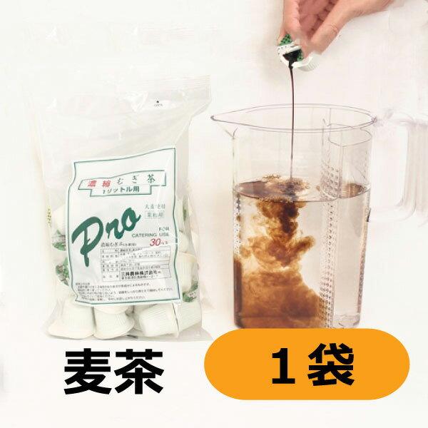 三井農林 ホワイトノーブルプロ 濃縮麦茶 ポーション 19g(1L分) × 30個 × 1袋