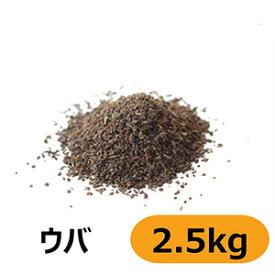 三井農林 業務用 ロイヤルウバ 2.5kg【紅茶 茶葉 リーフ 大容量】