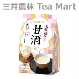 日東紅茶 七穀麹入りの甘酒8本入り (12.5g×8本入り)