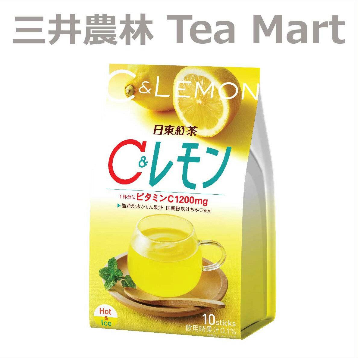 日東紅茶 C&レモンスティック 10本入り