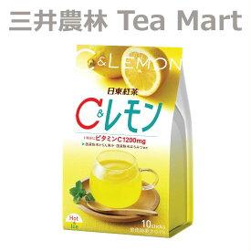 日東紅茶 C&レモンスティック 10本入り 【個包装 インスタント】