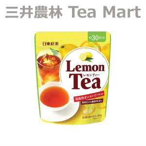 【訳あり】日東紅茶 レモンティー 200g 【紅茶】