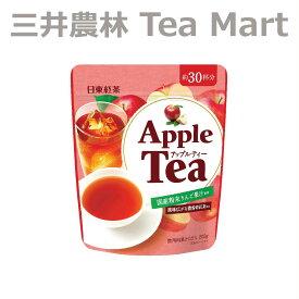 【訳あり】日東紅茶 アップルティー 200g 【紅茶】【インスタント】