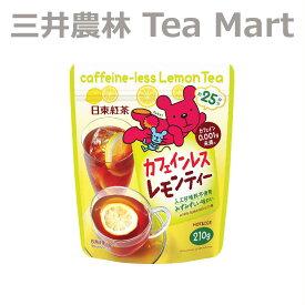 日東紅茶 カフェインレスレモンティー 210g 【インスタント】