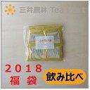 【新春 福袋】【DM便】【送料無料】紅茶3種類 飲み比べセット(3種類×各5個)