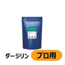 三井農林 WN 紅茶プロ ロイヤルダージリン 225g(茶葉 リーフ 業務用)
