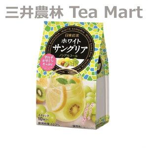 日東紅茶 ホワイトサングリア 10本入り