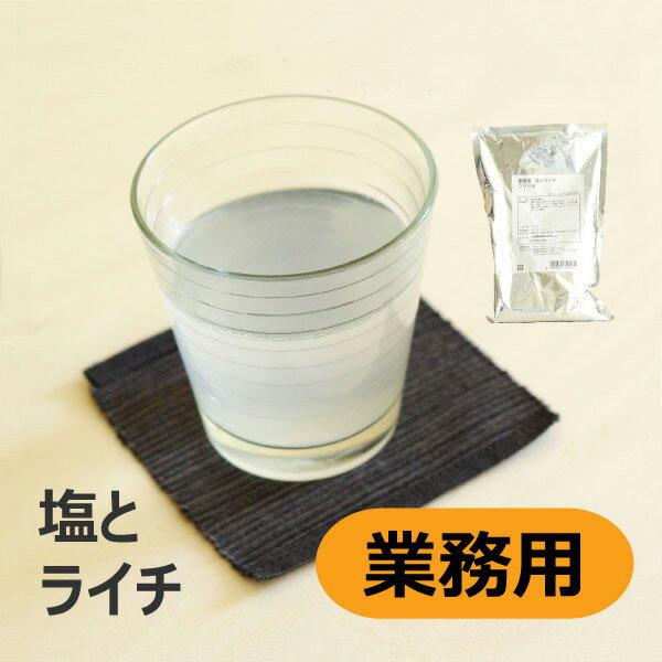 三井農林 業務用 塩とライチ 500g