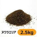 三井農林業務用リーフ茶葉紅茶ヌワラエリア