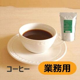 【訳あり】三井農林 インスタントコーヒー250g チャック付き(業務用)
