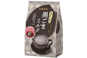 日東紅茶 きなこ香る黒ごまミルク 8本入り 【インスタント 】