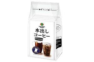 【アウトレット】アライドコーヒーロースターズ 水出し コーヒー バッグ 20g×5袋入【珈琲】