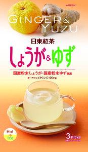 【アウトレット】日東紅茶 しょうが&ゆず 3本入り 1ケース(1ケース 100個入り) 【個包装 インスタント】
