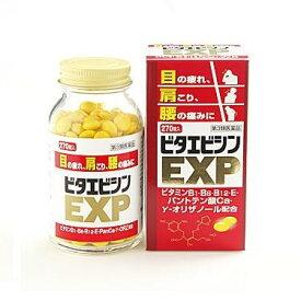【第3類医薬品】ビタエビシンEXP 270錠 3個 寧薬化学工業