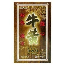 【第3類医薬品】ドラゴン牛黄カプセル 32カプセル ゼネル薬品