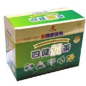 新健康習慣 四健麗茶 60袋 4個 ★送料・代引手数料無料★ ゼリア新薬