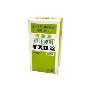 【第3類医薬品】イスロ錠 240錠 3個 ゼネル薬品 ★送料無料★