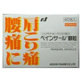 【第(2)類医薬品】ペインサール顆粒 40包 3個 日新製薬