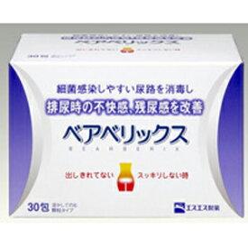 【第2類医薬品】ベアベリックス 30包エスエス製薬
