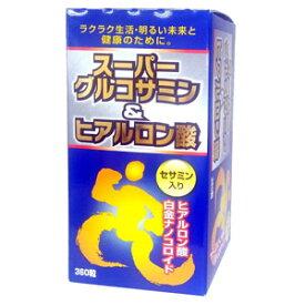 スーパーグルコサミン&ヒアルロン酸 360粒 6個 芳香園製薬