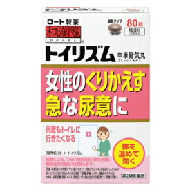 【第2類医薬品】和漢箋 ロート トイリズム 80錠 1個  (牛車腎気丸)  ロート製薬