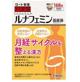 【第2類医薬品】和漢箋 ルナフェミン 168錠 1個  (温経湯) ロート製薬
