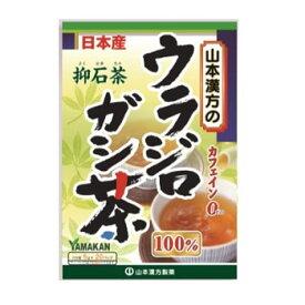 ウラジロガシ茶100% 抑石茶 5g×20包 1個 山本漢方製薬