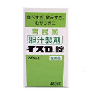 【第3類医薬品】イスロ錠 480錠 6個 ★送料・代引手数料無料★ ゼネル薬品