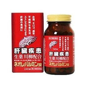 【第2類医薬品】ネオレバルミン錠 240錠 1個 大木製薬