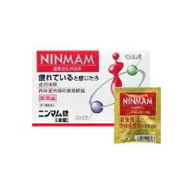 【第3類医薬品】ニンマム錠 「漢龍」 120錠 3個 大草薬品