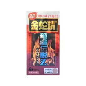 金蛇精絶倫伝説Z 150粒 10個 明治薬品
