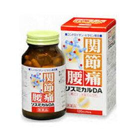 【第3類医薬品】リズミカルDA 120カプセル 1個 ノーエチ薬品